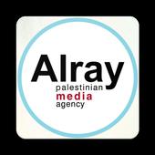 Alray Media Agency icon