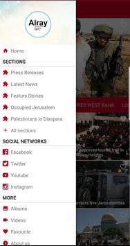Alray Media Agency screenshot 3