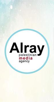 Alray Media Agency poster