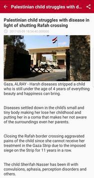 Alray Media Agency screenshot 2