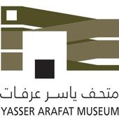 Yasser Arafat Museum icon