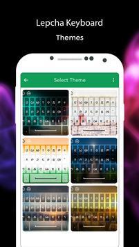 Lepcha Keyboard screenshot 4