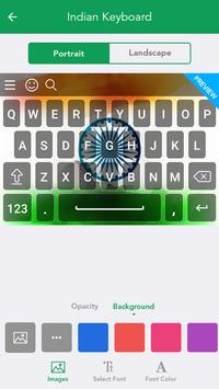 Indian Keyboard screenshot 1