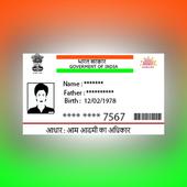 Update Aadhar Card icon