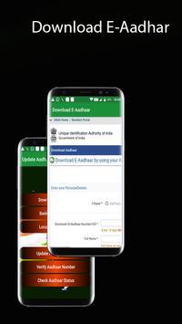 Update Aadhar Card screenshot 4