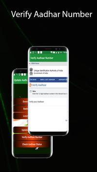Update Aadhar Card screenshot 1