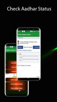 Update Aadhar Card screenshot 2