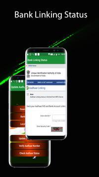 Update Aadhar Card screenshot 3