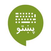 Pashto Dictionary Offline icon