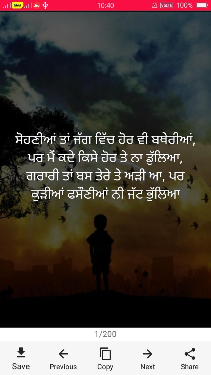 Punjabi Attitude For Android Apk Download