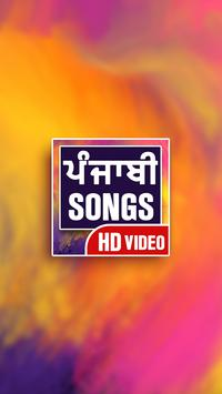 A-Z Punjabi Songs & Music Videos 2018 poster