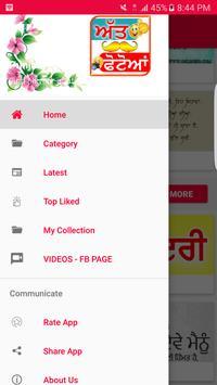 Punjabi Photos - Video Songs apk screenshot