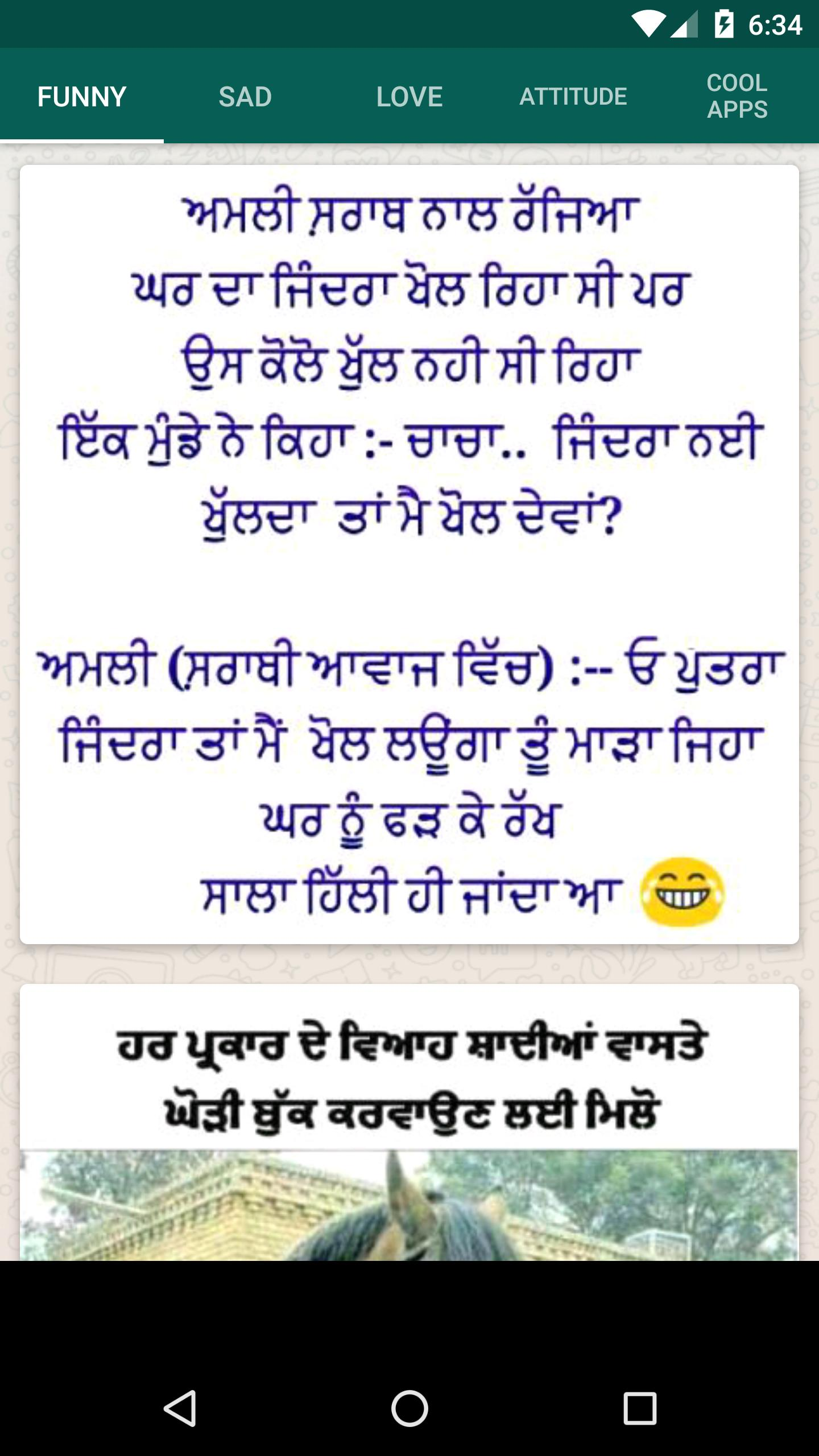 Punjabi status for whatsapp for Android - APK Download