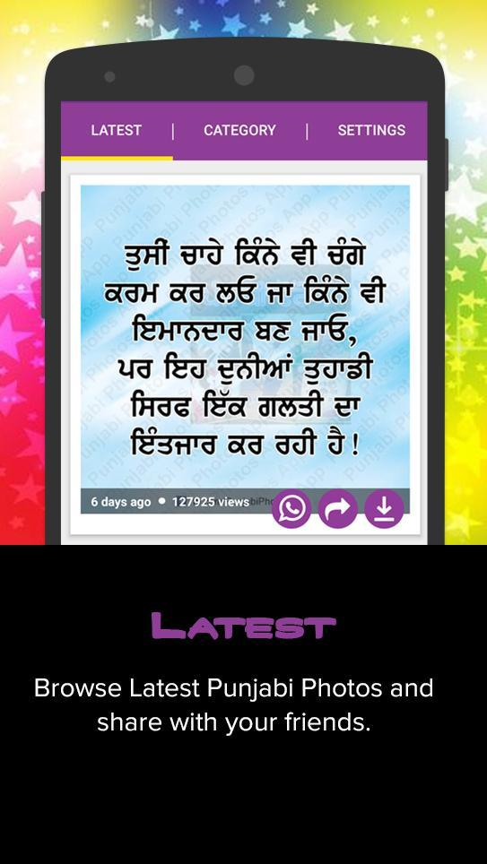 Punjabi Photos, Punjabi Status, whats app status for Android