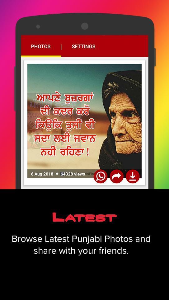 Punjabi Photos, Sachian Gallan, Desi photos Status for