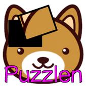 Puzzlen : Puppy icon