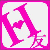 不倫相手や浮気相手が探せる完全無料の出会系 アプリ icon