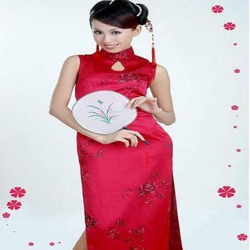 Cam Tu Ky Bao poster
