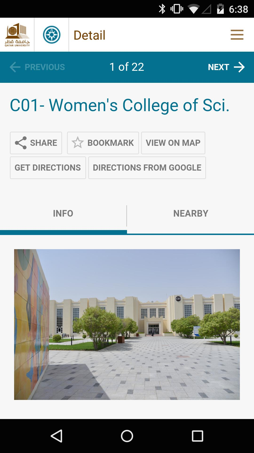 Qatar University Mobile for Android - APK Download