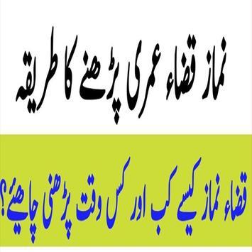 Qaza Namazon ka Tarika in urdu poster