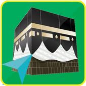 إتجاه القبلة - Qibla icon