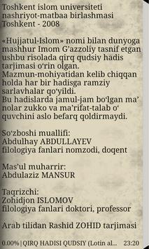 Qirq hadisi Qudsiy poster