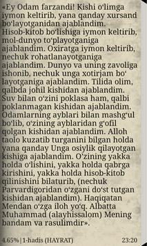 Qirq hadisi Qudsiy screenshot 1