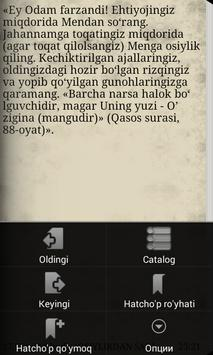 Qirq hadisi Qudsiy screenshot 2