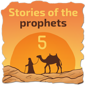Qisasul Anbiyaa - Part (5) icon