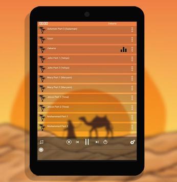 Qisasul Anbiyaa - Part (5) screenshot 9