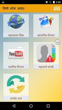 Nidhi Naresh Sawant screenshot 3