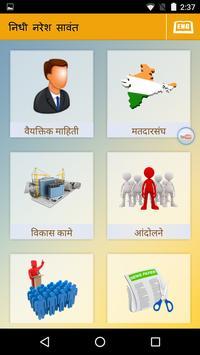 Nidhi Naresh Sawant poster