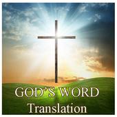 GOD'S WORD Translation icon