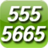 대구초이스대리운전 icon