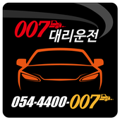 구미 007대리운전 icon