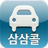 구미삼삼콜대리운전 icon