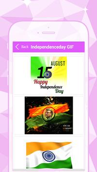 Independence Day GIF poster