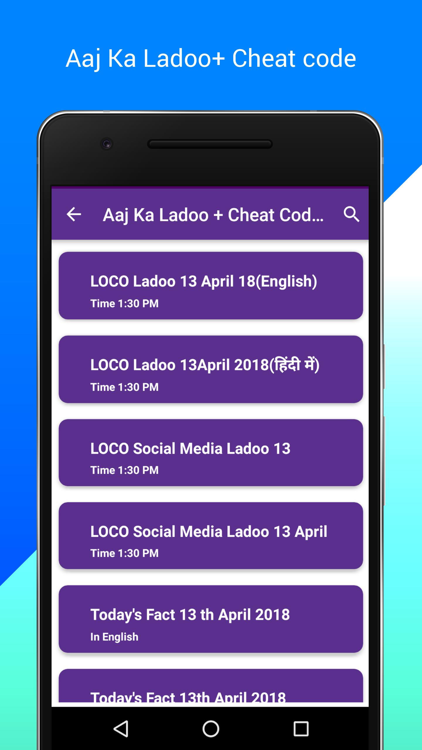 LOCO Quiz Questions-Answers for Android - APK Download