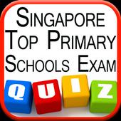SG Top Primary Schools Exam icon