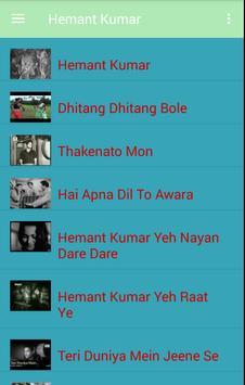 Hemant Kumar apk screenshot