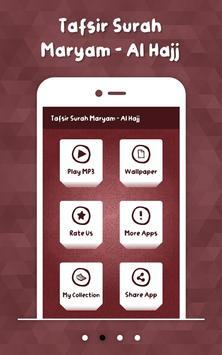 Tafsir Surah Maryam - Al Hajj screenshot 1