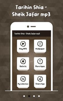 Tarihin Shia - Sheik Jafar mp3 screenshot 1