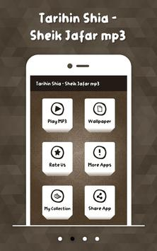 Tarihin Shia - Sheik Jafar mp3 screenshot 5