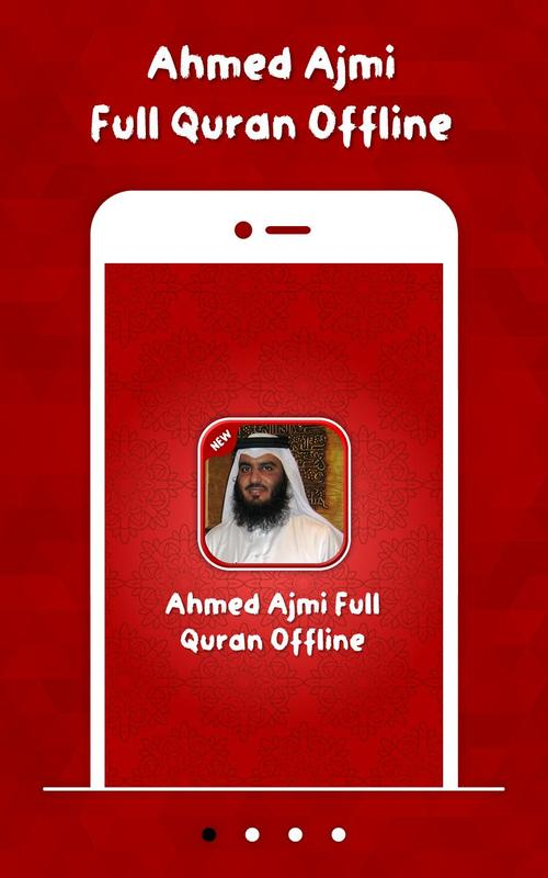 Listen and download the holy quran and islamic music.