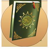 Quran Audio complet icon