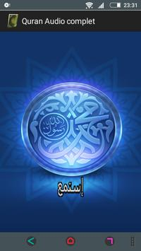 Quran Audio complet poster