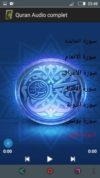 Quran Audio complet screenshot 2