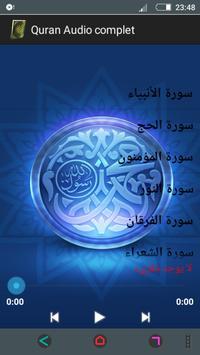 Quran Audio complet screenshot 3
