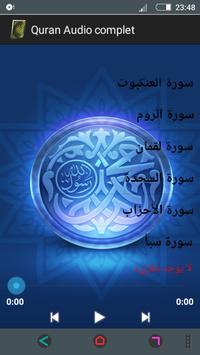 Quran Audio complet screenshot 4