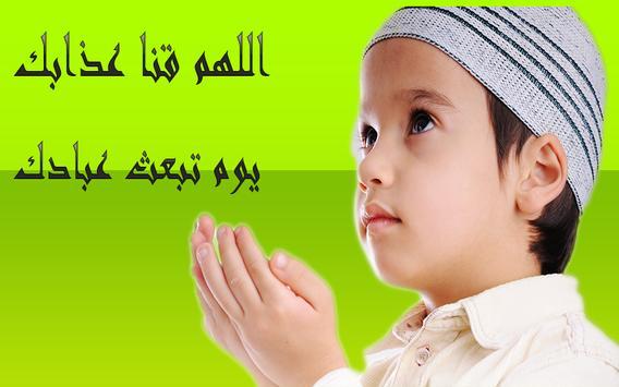 قران الكريم mp3 بدون انترنت poster